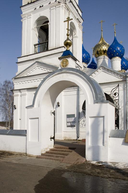 Храм Благовещения Пресвятой Богородицы. Ярославль.