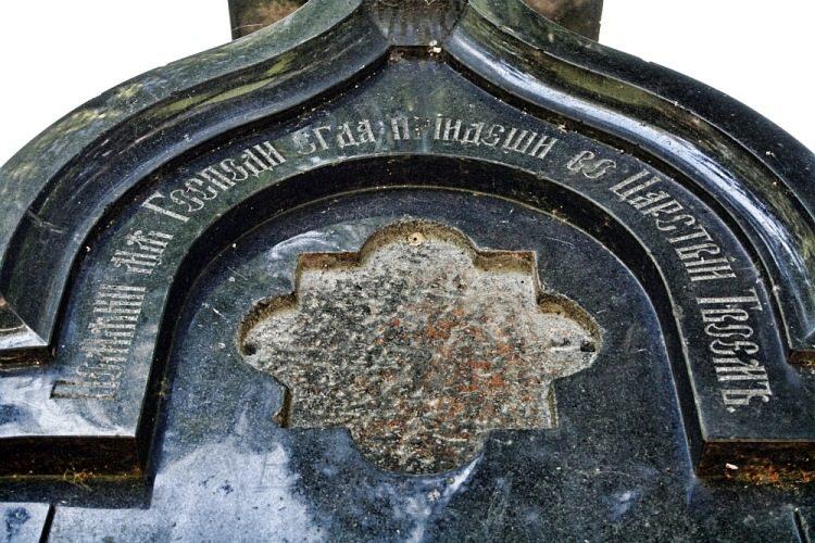 Шумерология, как учебное пособие для жуликов от истории. kadykchanskiy