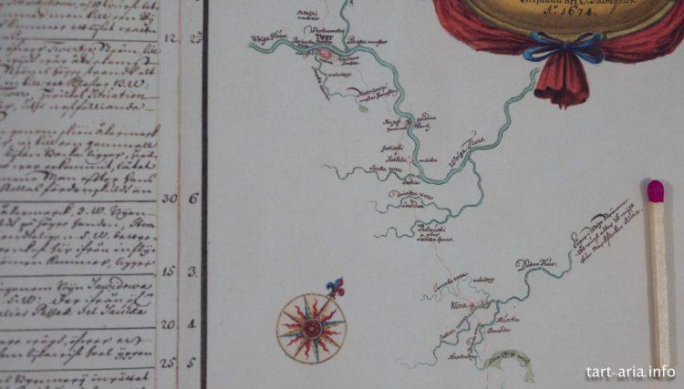Отчет Эрика Пальмквиста о дипломатической миссии в Россию 1673 года