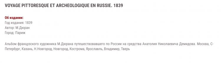 Скришот с сайта is-tok.ru