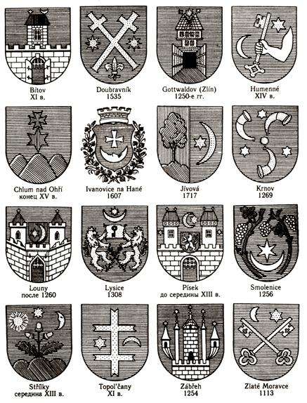 Старые гербы европейских городов