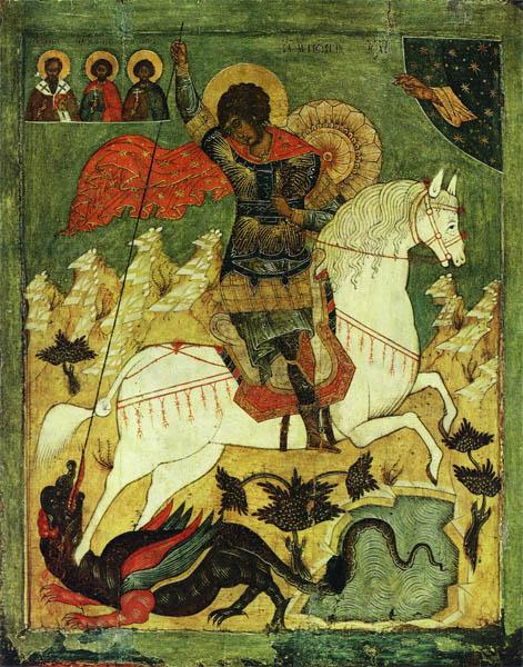Егорий победоносец. Раннее изображение.