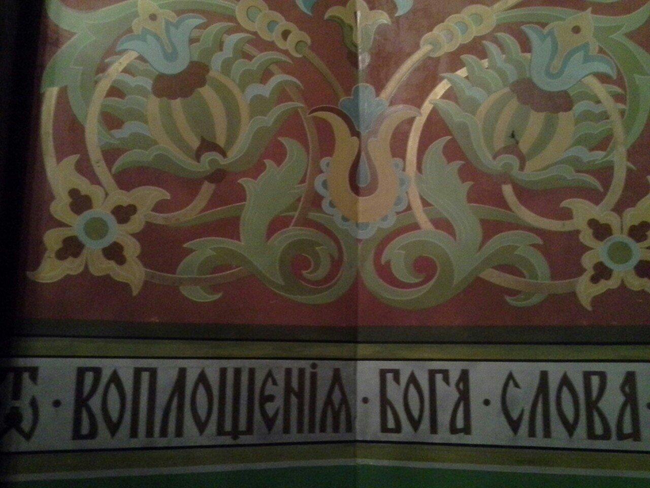 Ярославская галилея. Часть 3 kadykchanskiy