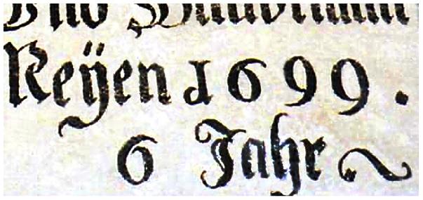 Увеличенный фрагмент надписи «Тысяча шестьсот девяносто седьмой год».