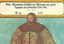 Барон Сигизмунд фон Герберштейн (нем. Siegmund Freiherr von Herberstein