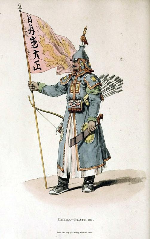 китайский офицер