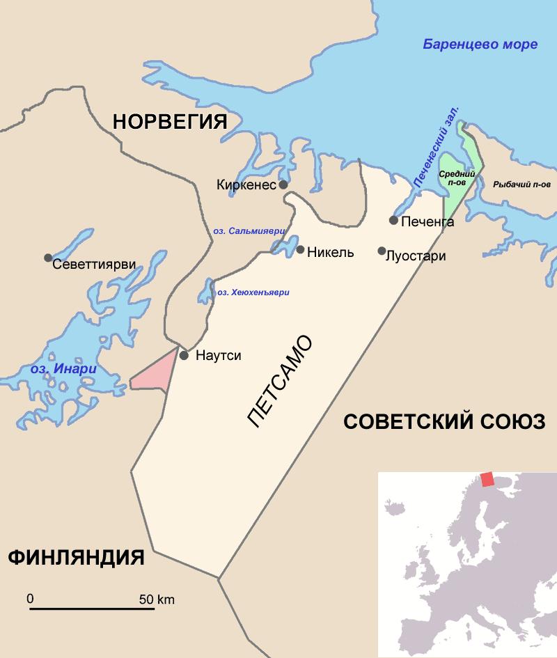 Территории СССР, оккупированные Финляндией в 1932г.