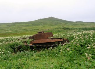 Остров Шумшу.