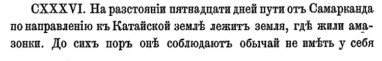 Волшебник изумрудного города Тамерлан. ч.II kadykchanskiy