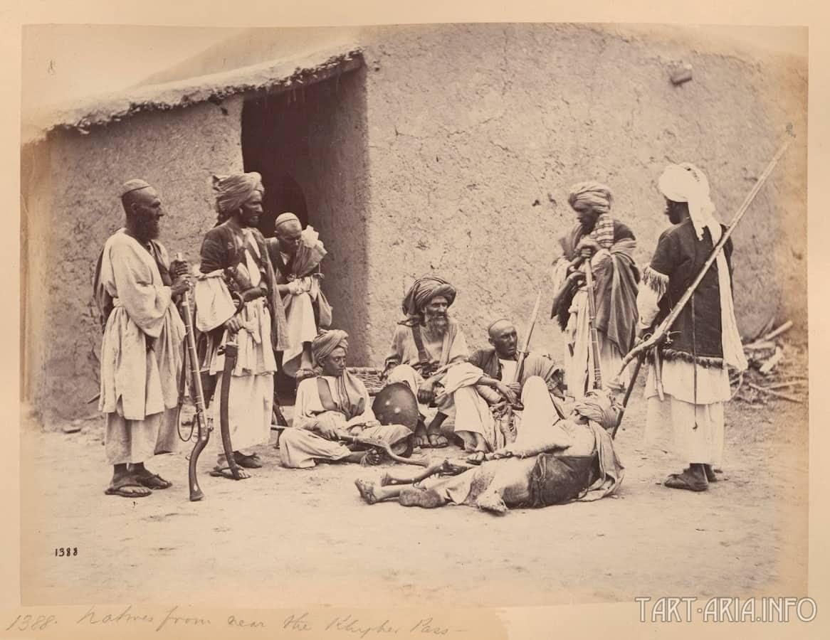 Арии под Кабулом 1878 год.