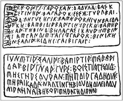 письменность иберов