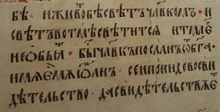 Это было почти… В XVIII веке kadykchanskiy