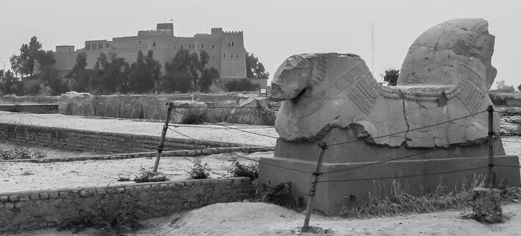 археологическая крепость