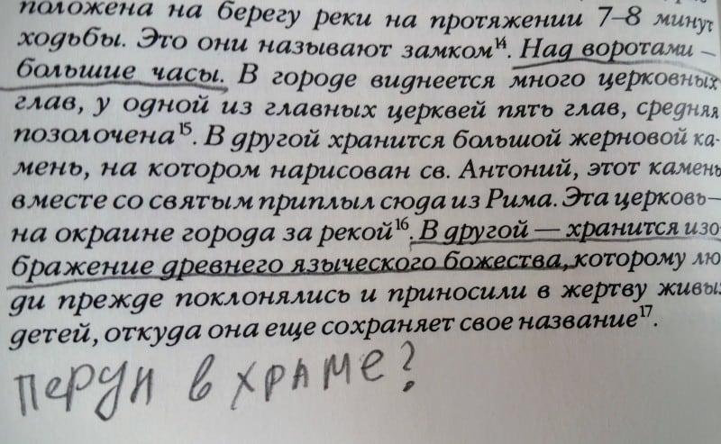 Кирпичников Витсен