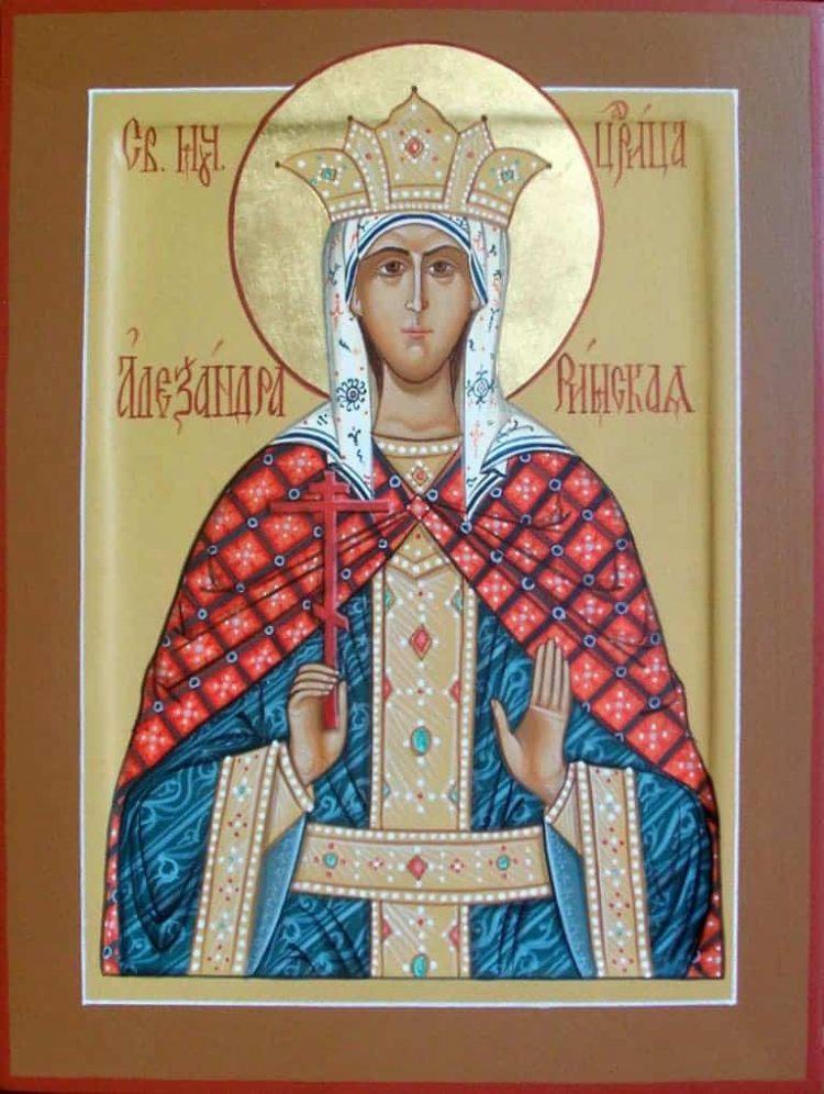 Святая мученица Царица Александра Римская