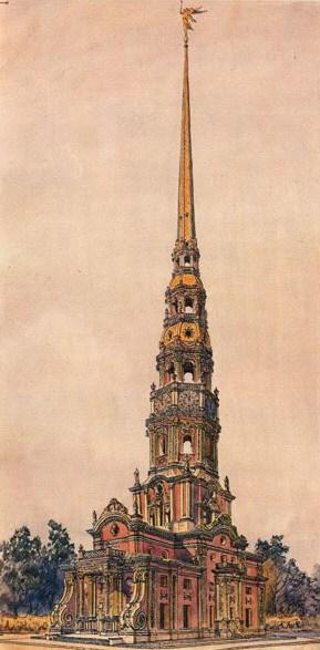 Меншикова башня церк Гавриила на Чистых прудах. Москва.
