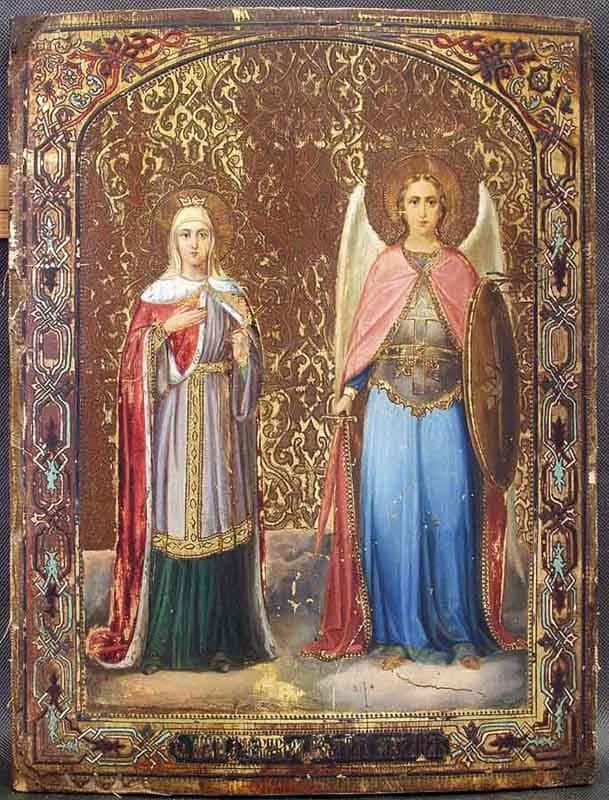 Царица Александра Римская с Архангелом Михаилом.