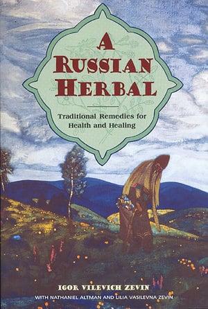 русский травник