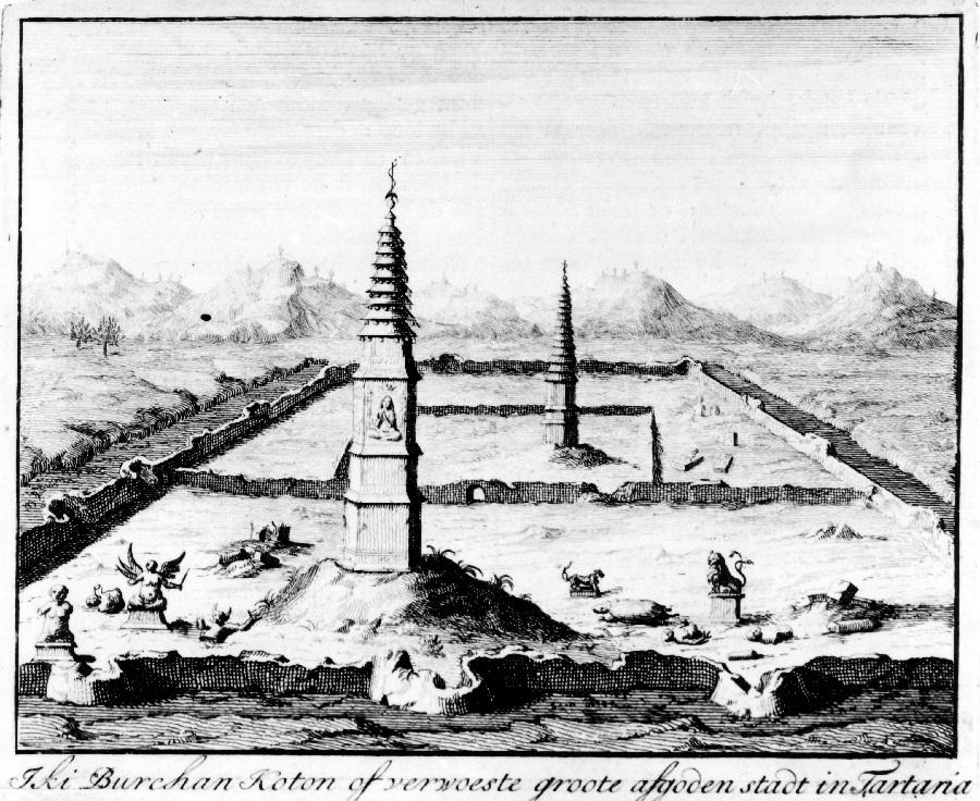 тартарский город