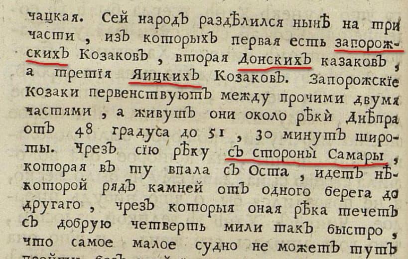 Житие Чингизхана kadykchanskiy