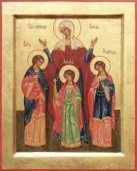 Святая София и её дочери Вера, Надежда, Любовь