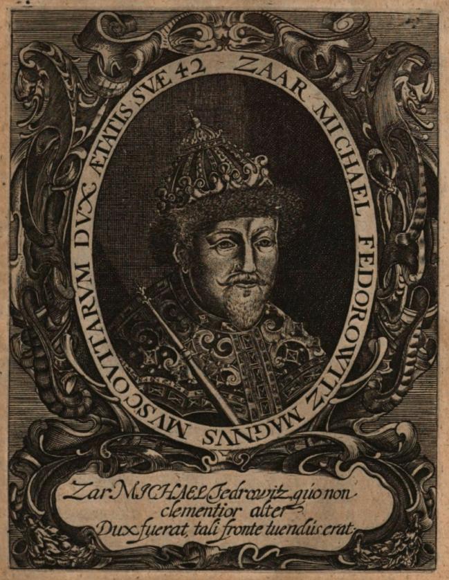 царьМихаил Фёдорович