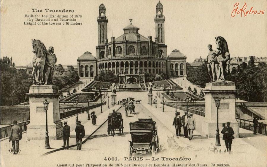 Дворец Трокадеро