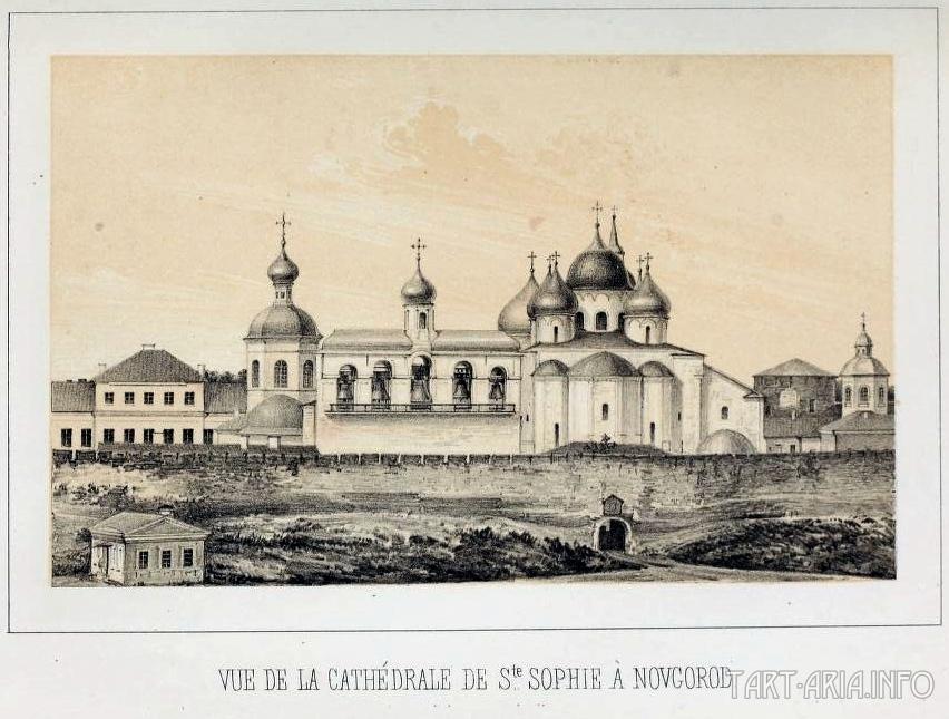 Вид Новгорода