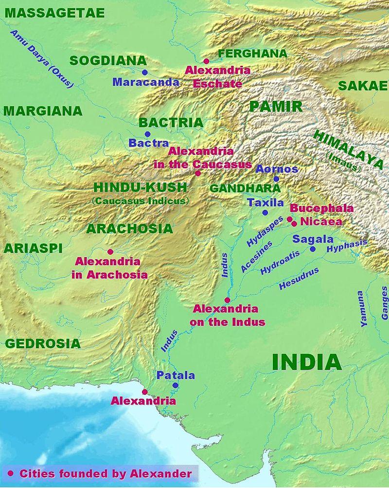 Александрии Индия
