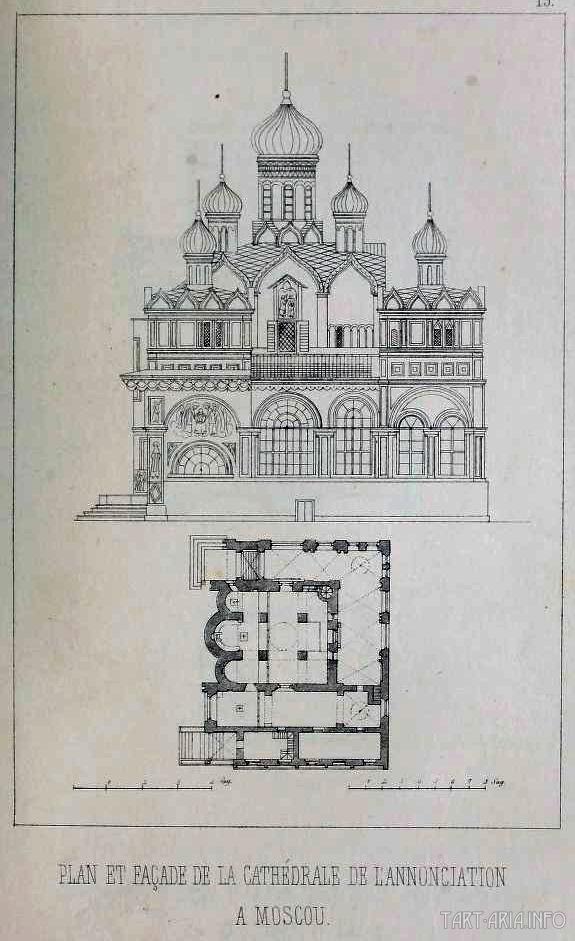 собор Москва