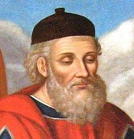 Диодор Сицилийский