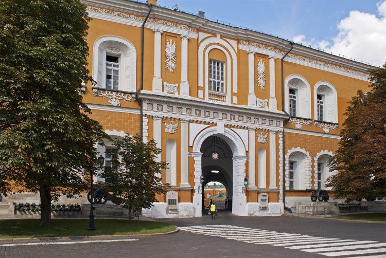 Арсенал Кремль