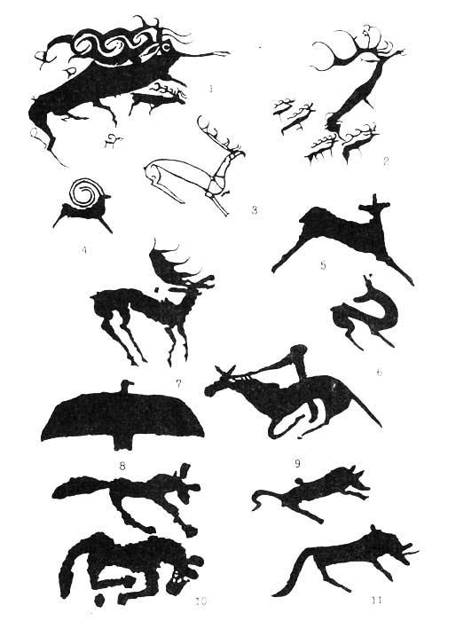 петроглифы скифов