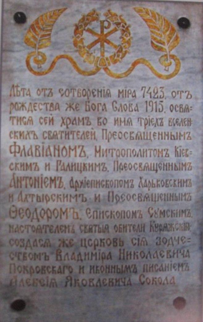 Во́да, война и воевода kadykchanskiy