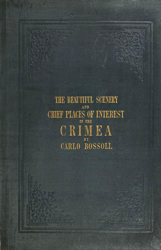 Руины античного Крыма в литографиях Карло Боссоли Elena Topsida