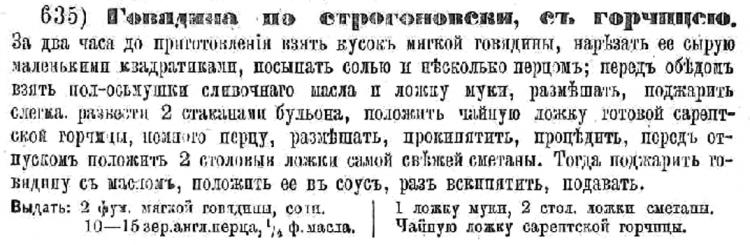 kadykchanskiy Строгановcкая усадьба