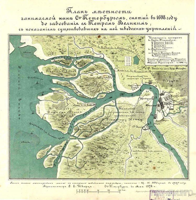 Петербург 1698