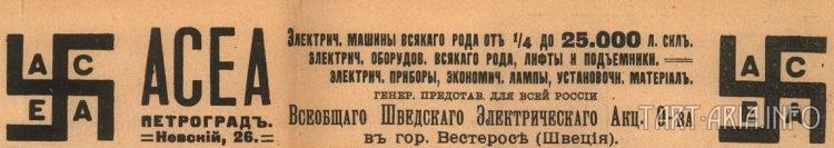 Ядерная программа Российской империи kadykchanskiy