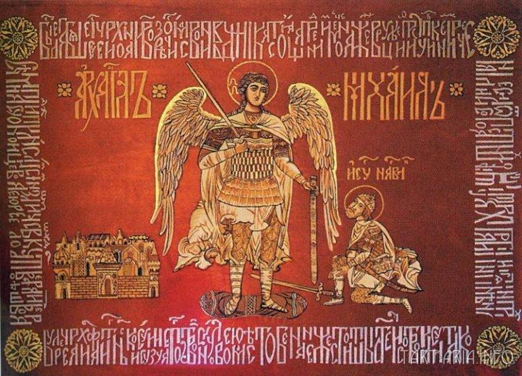 Знамя князя Пожарского сохранилось до нашего времени. Оно ветхо и подклеено для сохранности на марлю. Хранится в Оружейной Палате Московского Кремля.