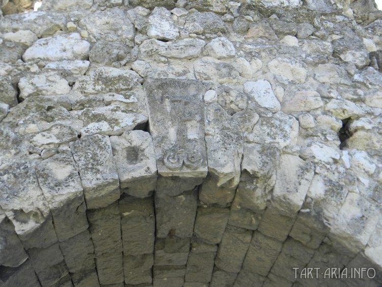 Вероятно, единственный уцелевший графический символ в крепости