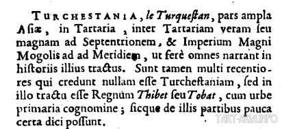 Тартария - это Скифия. Часть 5 i_mar_a