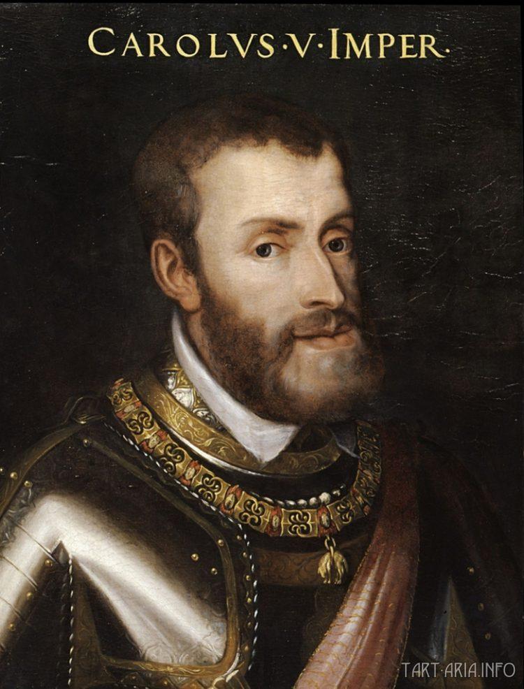 Карл V Габсбург
