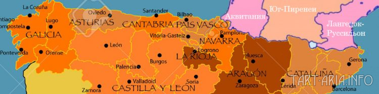 Наварра-Espagne