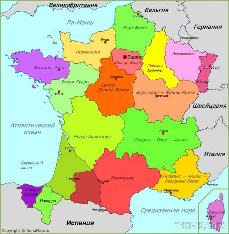 Франция, регионы
