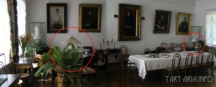 Ясная Поляна и тайна Зелёной палочки Нео Фициал