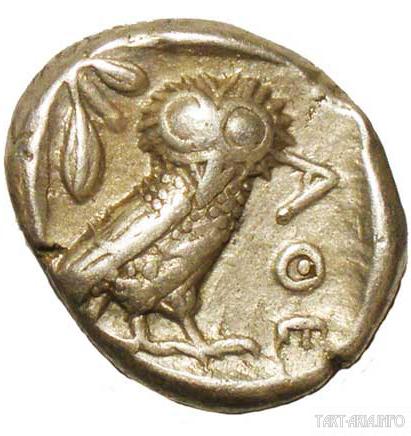 Древнегреческая Драхма