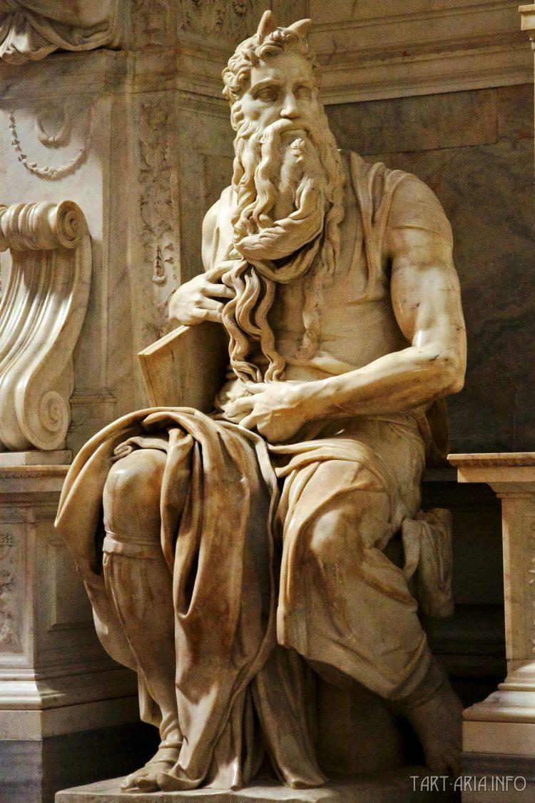 Моисей, Moses