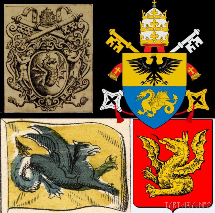 драконы папских гербов+