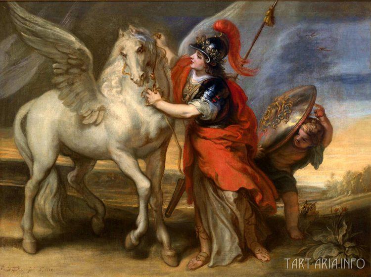 Афина и Пегас