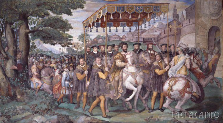 Франциск и Карл